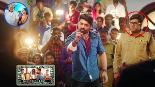 Puri Jagannadh, Kalyan Ram, Aditi Arya Recent BlockBuster Superhit Movie Part -7 || Vendithera