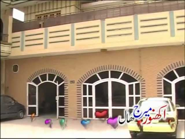AKHNOOR MARRIAGE HALL, WAZIRABAD Travel Video