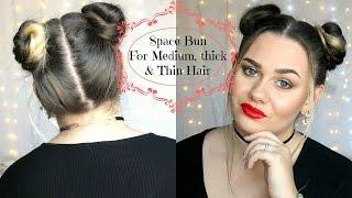 Space buns/Double Buns | Jadevanessa Moseley