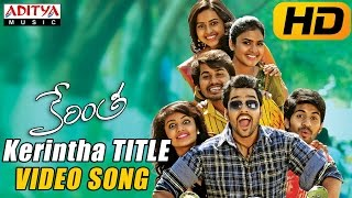 Kerintha Title Video Song - Kerintha Video Songs - Sumanth Aswin, Sri Divya