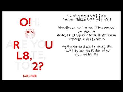 BTS (방탄소년단 Bangtan Boys) - Intro (O!RUL8,2?) [ENGLISH SUBS+HANGUL+ROMANIZATION LYRICS VIDEO + DL]