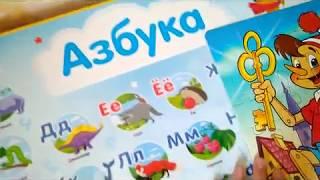 Обзор Детский стол и стул/Журнал DeAGOSTINI Животные Саванны/Stezy_life