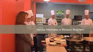 Master klas srpske kuhinje ~ Мастер класс сербской кухни
