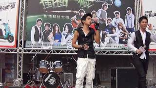 Video Bii & Andrew Tan陳勢安-勢在必行 in 樹德科技大學.MP4 download MP3, 3GP, MP4, WEBM, AVI, FLV Juli 2018