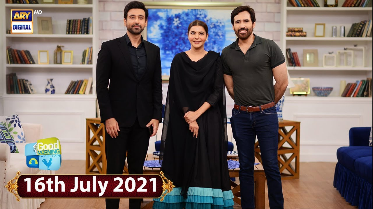 Good Morning Pakistan (Sami Khan With His Brother Special Show) - 16th July 2021 - ARY Digital