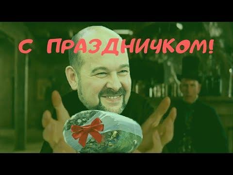 Архангельск 12 июня. Выступление Орлова