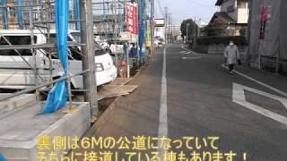 東大和市清原の新築分譲住宅 この物件の詳細については いずみホームま...