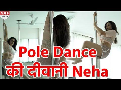 May I Come In Madam की Sanjana है Pole Dance की दीवानी, कर रही है जमकर Practice thumbnail