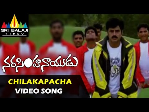 Narasimha Naidu Songs | Chilakapacha Koka Video Song | Balakrishna, Simran | Sri Balaji Video