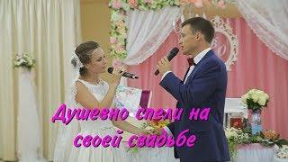 Жених и невеста растрогали гостей на свадьбе до слез. Душевно спели