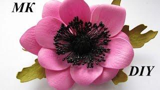 Как сделать Анемон из Фома/How to make Foam Flower, DIY, Tutorial Foam Anemone