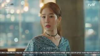 "Video Goblin Ep 11 ""I am your brother"" download MP3, 3GP, MP4, WEBM, AVI, FLV Oktober 2018"
