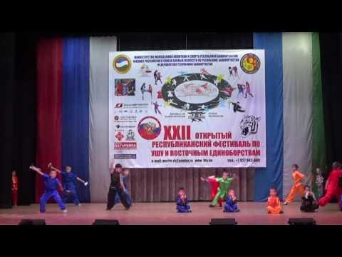 22 фестиваль ушу и восточных единоборств в Республике Башкортостан 17 декабря 2016 года