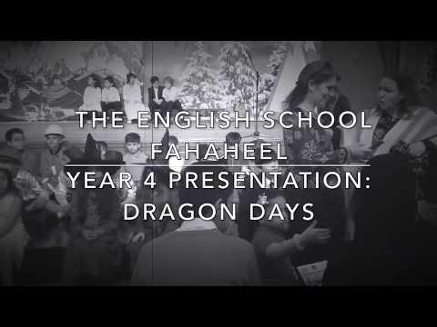 Brent's Corner - The English School Fahaheel Year 4 Presentation: Dragon Days | Kuwait