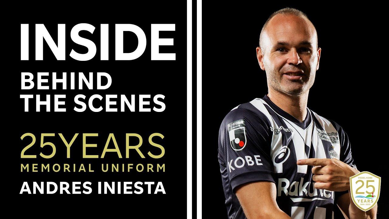 【INSIDE】ANDRES INIESTA|25周年記念ユニフォーム 撮影メイキングムービー