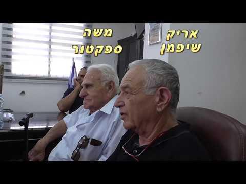 פגישת הכנה של הנהלת עמותת סיירת שקד עם אמיר ונור מזאריב לפני האזכרה השנתית 31 05 19