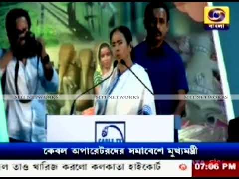 DD BANGLA (CABLE TV SUMMIT 2018)