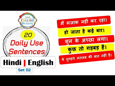 how to speak english easily in hindi