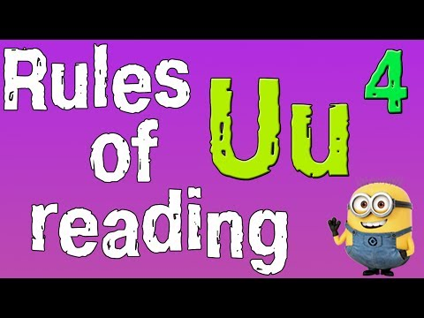 Как читается буква u в английском языке произношение слушать