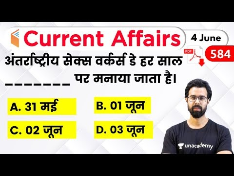 5:00 AM - Current Affairs Quiz 2020 by Bhunesh Sir | 4 June 2020 | Current Affairs Today