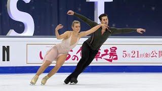 Мэдисон Хаббел Захари Донохью Произвольный танец Чемпионат мира по фигурному катанию 2021