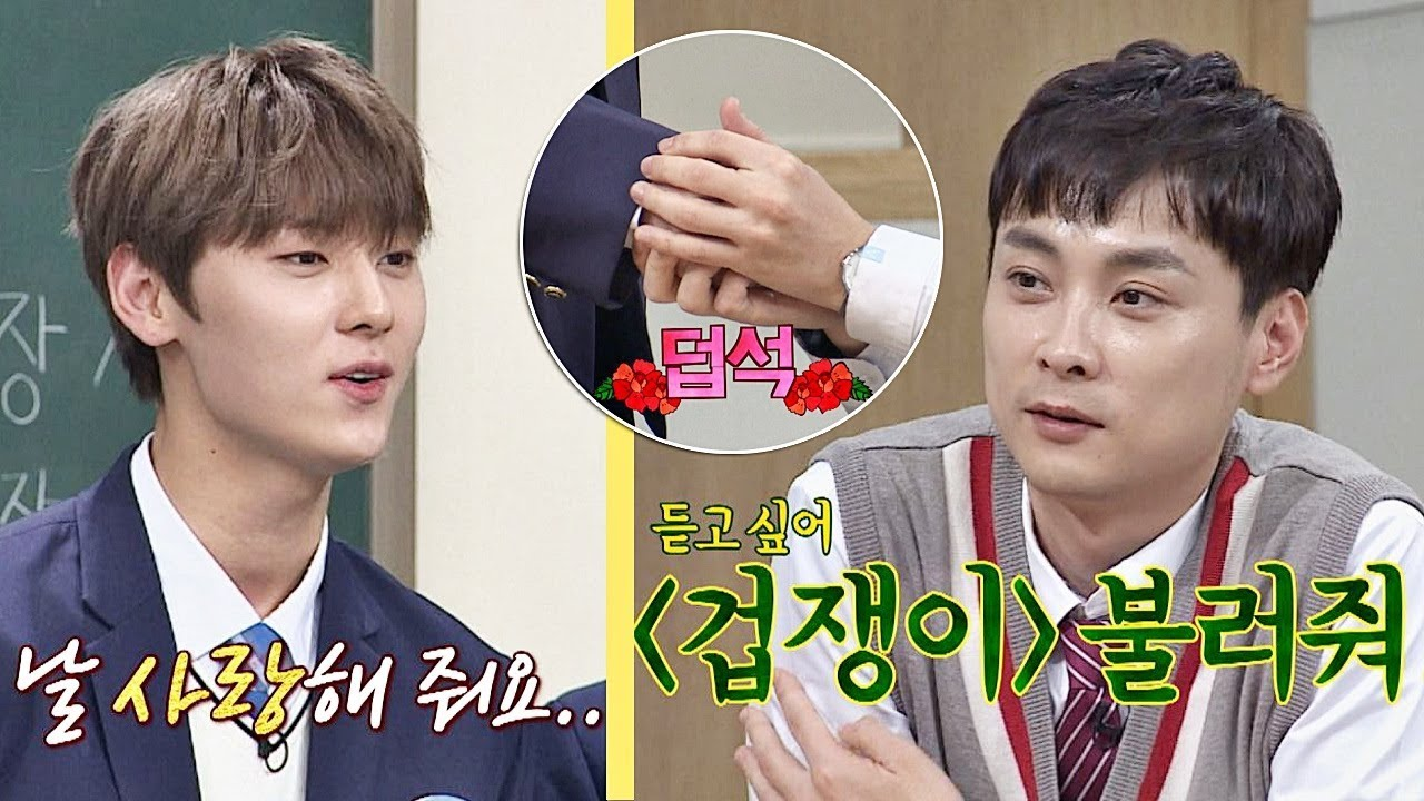 A Match Made In Heaven Hwang Min Hyun S Serenade For Kyung Hoon Knowing Bros 156 Youtube