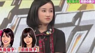 AKB48 前田敦子 大島優子 ヘビーローテーション フライングゲット 渡辺...