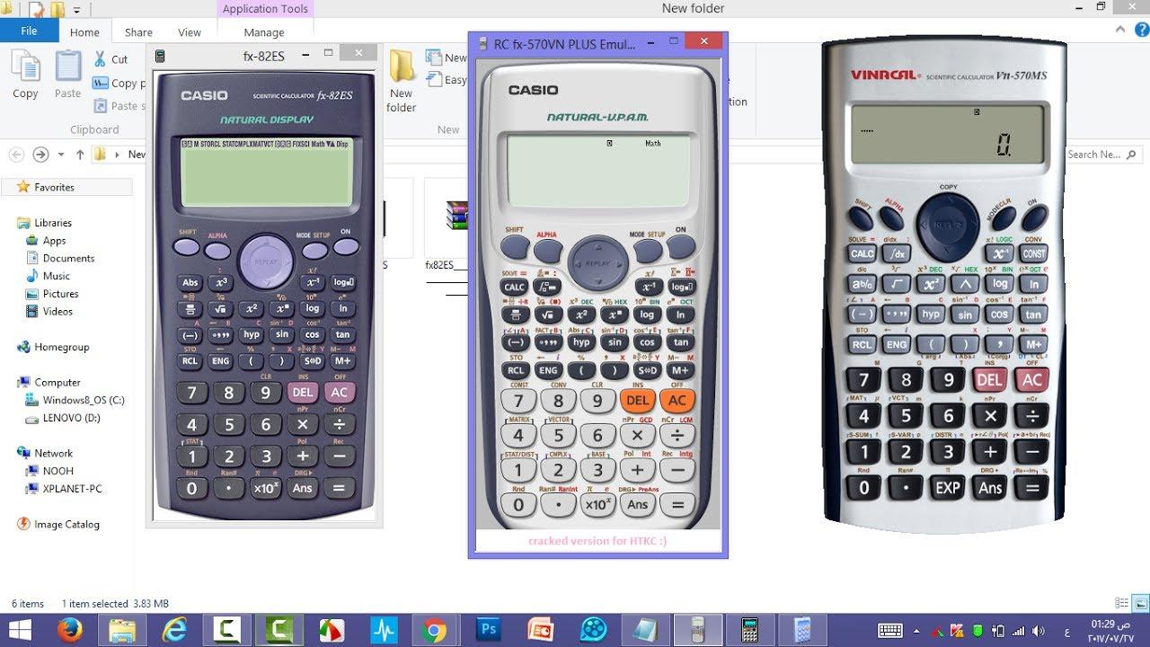 تحميل الة الحاسبة للكمبيوتر مجانا الة حاسبة على الكمبيوتر Casio Calculator For Windows