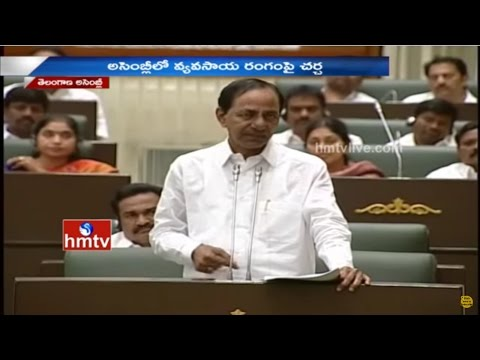 CM KCR Excellent Speech on Nizam Sugar Factory | TS Assembly Session | HMTV