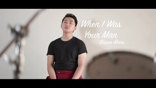 When I Was Your Man - Videryko Lie | Bruno Mars (Cover)