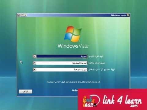 تحميل برنامج ويندوز 8 عربي