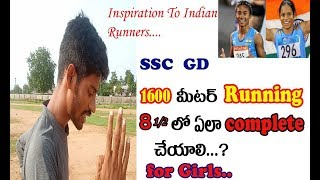 SSC GD 1600Meter Girls Running Tips In Telugu // Devendar Lifeguru