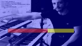 ΟΤΑΝ ΕΙΜΑΣΤΕ ΑΓΚΑΛΙΑ - Νίκος Ρωμανός [Karaoke Version + Lyrics] By Chris Sitaridis