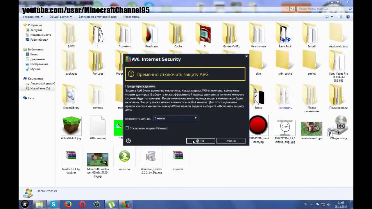 Инструкция windows 7 loader by daz