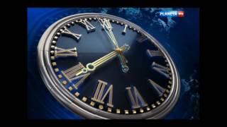 RTR PLANETA - VESTI / Вести в 20:00