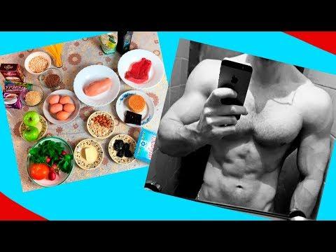 Массонаборная диета. Правильное