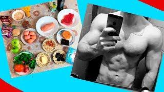 Массонаборная диета. Правильное питание для роста мышц.