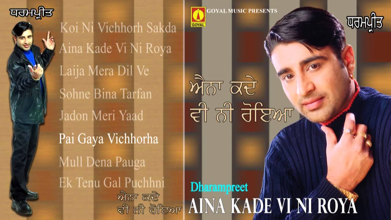 Dharampreet Aina Kade Vi Ni Roya Juke Box Goyal Music Youtube
