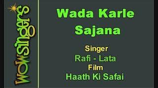 Wada Karle Sajana - Hindi Karaoke - Wow Singers