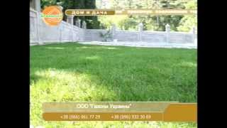 Рулонные газоны: продажа, укладка, сервис(, 2015-07-18T11:14:16.000Z)