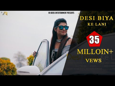 RAJU PUNJABI | DESI BIYA KE LYANI |OFFICIAL VIDEO |SONIKA SINGH | VR BROS | NEW HARYANVI SONG 2018