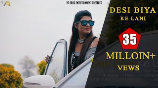 RAJU PUNJABI | DESI BIYA KE LYANI |OFFICIAL VIDEO |SONIKA SINGH | VR BROS | NEW HARYANVI SONG 2019