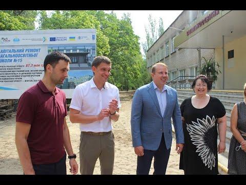РИА Мелитополь: Школа №15