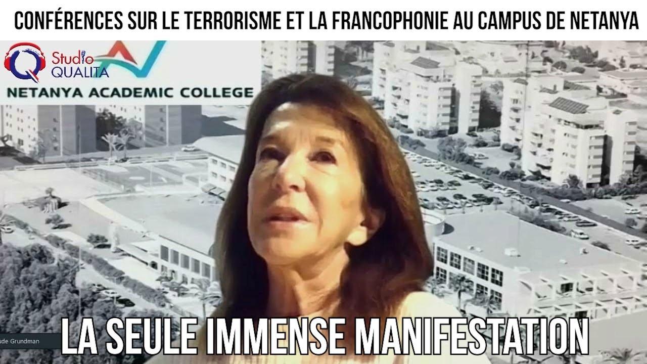 Conférences sur le terrorisme et la francophonie au Campus de Netanya -  Dossier#221