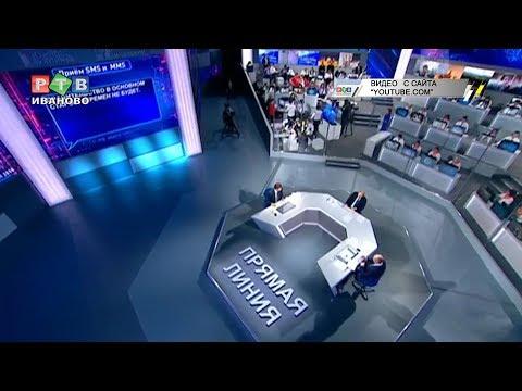 Вопрос для Владимира Путина