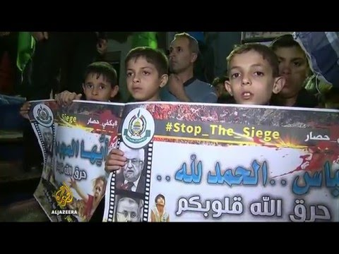 Protests held in Gaza after children burn to death