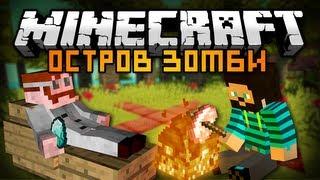 Minecraft: Секреты Острова Зомби #4 [МЫ ПИРАТЫ!](ЛАЙК,ЕСЛИ НЕТЕРПИТСЯ УЗНАТЬ ЧТО ТАМ В ТЕМНОТЕ! :3 Если вам понравилось , не забудьте рассказать о видео друзь..., 2013-01-20T06:00:10.000Z)