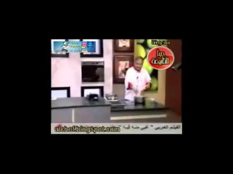 بالفيديو طريقة عمل السوبيا للشيف حسن