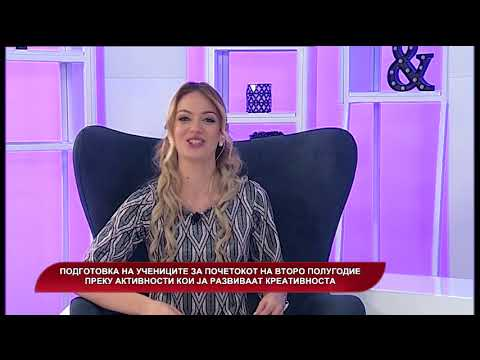 Македонија денес - Подготовка на учениците за почетокот на второто полугодие