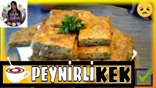 ( kek )peynirli kek tarifi nasıl yapılır ? sibelin mutfağı ile yemek tarifleri